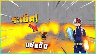 🔥  ROBLOX ❄️- ABA  (อัพเดท) #3 ครึ่งร้อนครึ่งเย็นแช่เต็มระเบิดตู้มม!? ร้อนเกินไปก็ตาย!!