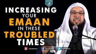 Increasing your Emaan in these Troubled times -  Tahir Wyatt