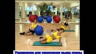 Домашнее Задание по физкультуре Тренировка для всех Упражнение для укрепления мышц спины 8