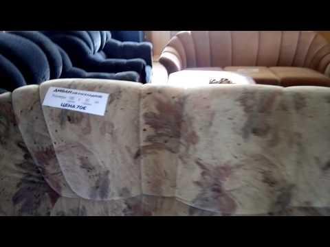 Б/у мебель из Германии