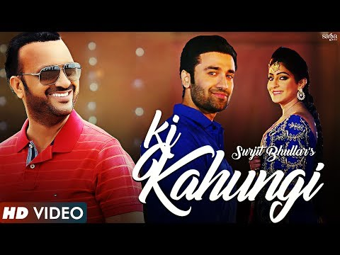 Surjit Bhullar : KI KAHUNGI | Feat. Jimmy Sharma | Desi Routz | New Punjabi Song 2017 | Saga Music
