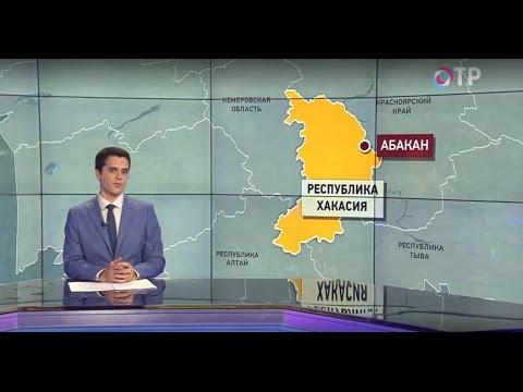 В Хакасии бывшего пристава отправили под домашний арест