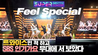 [AB in SBS Super Concert] TWICE - Feel Special | Dance Cover