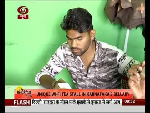 Good News: Unique Wi-Fi tea stall in Karnataka's Bellary