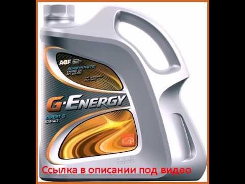 G-Energy G-Profi MSI 10w40 20 л - YouTube
