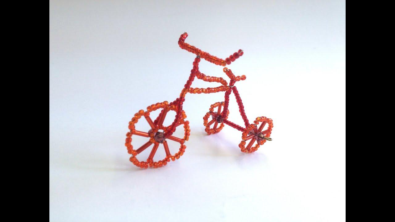 fahrrad aus perlen geschenkideen anna 39 s perlen youtube. Black Bedroom Furniture Sets. Home Design Ideas