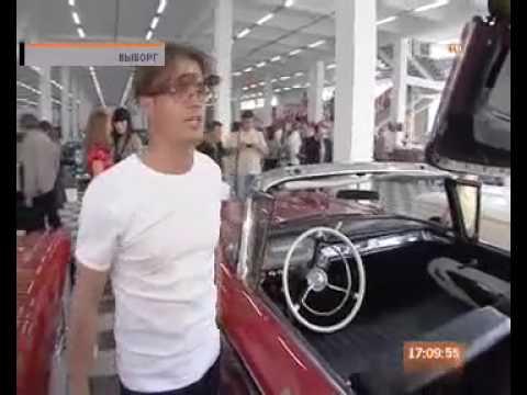 Выборгский музей ретро-автомобилей