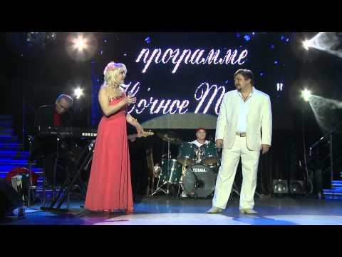Владимир Стольный и Анжелика Рута - Двое