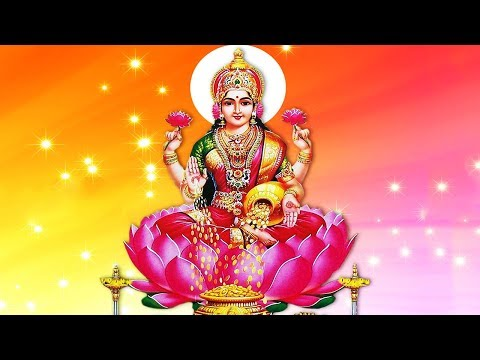 Sri Mahalakshmi Sahasranamam Full (With Lyrics) | Diwali Special - Powerful Mantra for Wealth