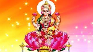 sri-mahalakshmi-sahasranamam-full-with-lyrics-diwali-special-powerful-mantra-for-wealth