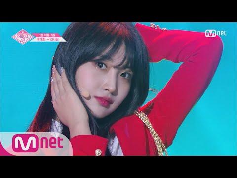 PRODUCE48 [단독/직캠] 일대일아이컨택ㅣ김시현 - AOA ♬단발머리_1조 @그룹 배틀 180629 EP.3