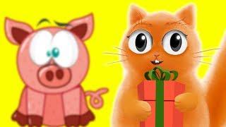 - Розыгрыш свинки с веселым котом Джемом