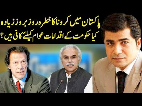 Masood Raza Latest Talk Shows and Vlogs Videos