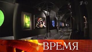 Во Флоренции открылась выставка, посвященная творчеству Андрея Тарковского.