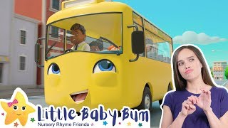 School Bus Song   Sign Language For Kids   Baby Songs   Little Baby Bum   ASL