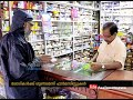 IMA oppose Pharmacies may sell more over the counter medicines  without doctor's prescription