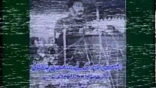 Isha'at Islam Ke Liye Jama'at ki Janfashani by Hazrat Mirza Tahir Ahmad (Jalsa Rabwah 1975)