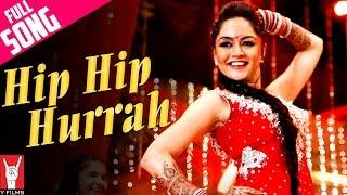 Hip Hip Huraah | Mere Dad Ki Maruti | Saqib Saleem | Belazir Shaikh | Sonu Kakkar | Wedding Song