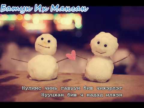 Камертон  Хайрлая ЧамайгааLyrics
