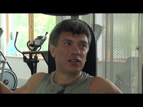 Немцов о Путине - Nemtsov about Putin - РЕАЛЬНОСТЬ.Новости
