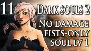 Dark Souls 2 SL1 Vecchio Re Di Ferro No Damage, Fists Only, Champions Covenant Ep 11