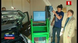 В БРУ в Могилёве будут готовить специалистов по обслуживанию электромобилей