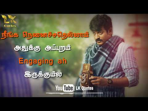 happy-birthday-vijay-sethupathi-|-vijay-sethupathi-motivation-speech-whatsapp-status-|-vjs-status