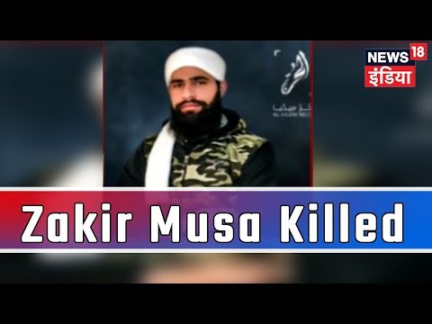 J&K: Most Wanted Militant Zakir Musa Killed By Security Forces In Kashmir