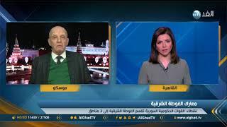 «سيدروف»: النظام السوري لا يحتاج لاستخدام أسلحة كيميائية