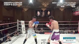 2019年5月5日(日)大成ボクシングジム興行 『三田から世界へ14』(会場...