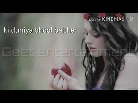 Hamara Haal Na Pucho Ke Duniya Bhool Baithe - Best Song Of The Year | Beautifull Song Lyrics