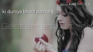Hamara Haal Na Pucho Ke Duniya Bhool Baithe - Best Song Of The Year | Beautifull Song Lyrics