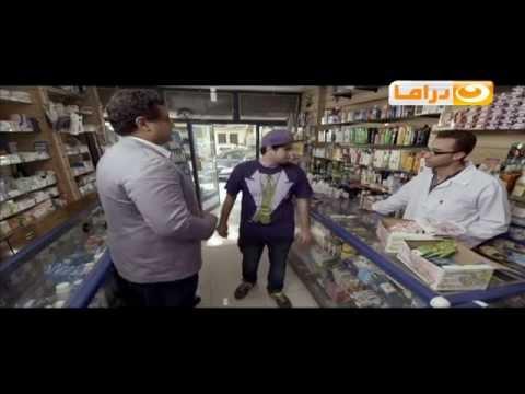 Episode 26 - Shams Series | الحلقة السادسة والعشرون - مسلسل شمس