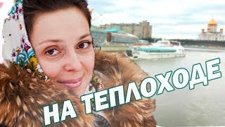видео Необычные экскурсии по Москве и Подмосковью
