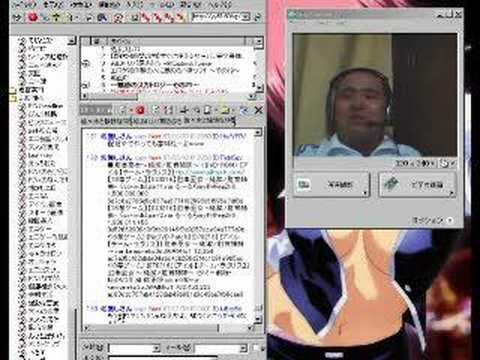 JAPANESE GAMER FOREST WAREST peercast