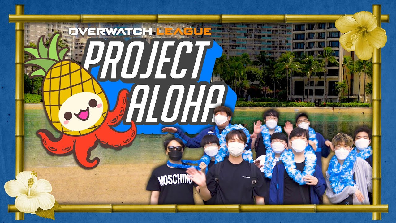 How did Hawaii Make GLOBAL Competition Possible in 2021? — Project Aloha