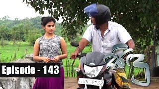 Sidu | Episode 143 22nd February 2017