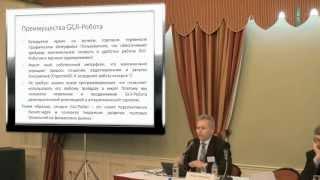 Калита-Финанс на конференции «Форекс от А до Я»