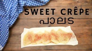 Sweet Crepe | Palada | പാലട | Sweet Pancakes | Ramadan Snack | Eggless Snack | Kerala Snacks