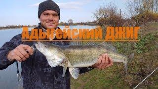 Трофейная Рыбалка в Адыгее !!! ФИЛЬМ ПЕРВЫЙ