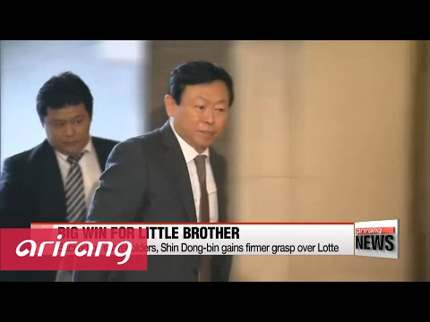Lotte Holdings shareholders vote in favor of incumbent Lotte Group chairman