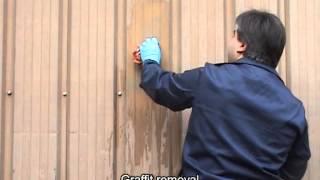 Очистка Графити на металле GraffiGuard 2060(Граффити Гуард - средства для удаления граффити со всех существующих типов поверхностей. Биоразлагаем,..., 2013-04-11T08:09:23.000Z)