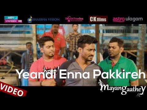 Yeandi Enna Pakkireh -Mayangaathey (Official Video) C.K, D.S Shaila V, Neroshen, Havoc Brothers