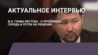 Евгений Григорьев: План по переселению из аварийного жилья завершим досрочно в 2022 году