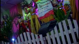 Download Video Tari Gambyong.REUNI AKBAR & TEMU KANGEN -saka bhayangkara-Polsek Blora Kota-Letting 1-letting 8 MP3 3GP MP4