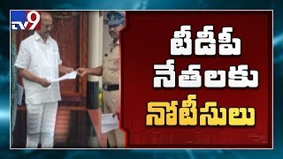 Police issued notice to TDP leaders ahead of Assembly session