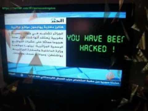 Moroccans Hackers قوات الردع المغربية ـ الهاكرز المغاربة