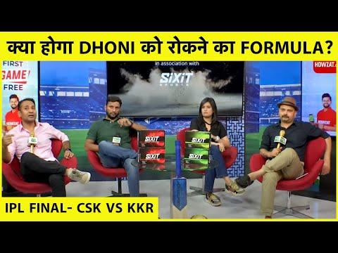 Aaj Ka Agenda:क्या Chennai  को चित करने का Formula है Kolkata के पास  Sports Tak  Sports