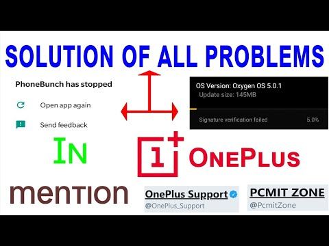 How To wipe / Clear Oneplus (1+) Cache | All Oneplus Problem Solution