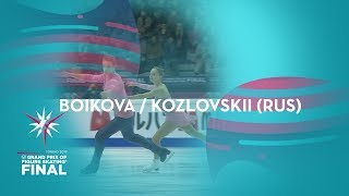 Boikova Kozlovskii RUS Pairs Short Program ISU GP Finals 2019 Turin GPFigure